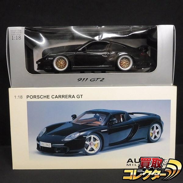 オートアート 1/18 ポルシェ カレラGT 911 GT2 ブラック
