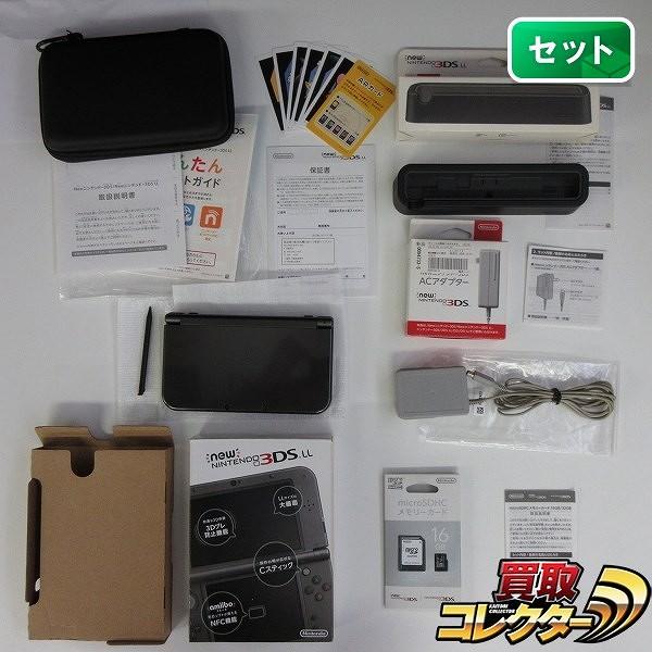 New 3DS LL 本体 + ACアダプター 充電台 メモリ16GB ポーチ