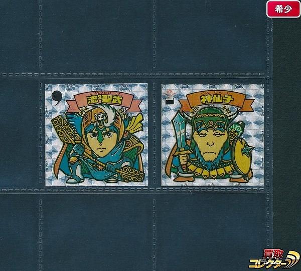 旧 ビックリマン アイス版 12弾 天使 流2聖武 神仙子_1