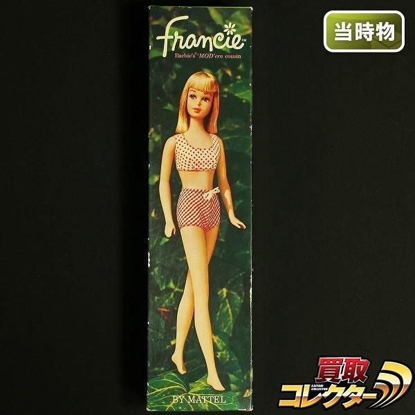 マテル 当時物 日本製 フランシー 着物 FR2208 Barbieのいとこ