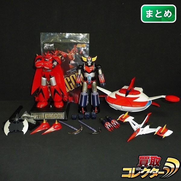 超合金魂 GX-04 グレンダイザー GX-51 ゲッタードラゴン