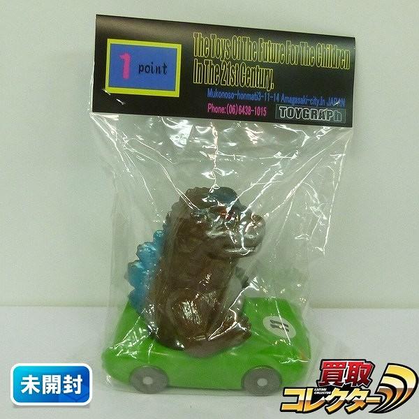 トイグラフ 怪獣レーサー ゴジラ 未開封 / 東宝 怪獣王