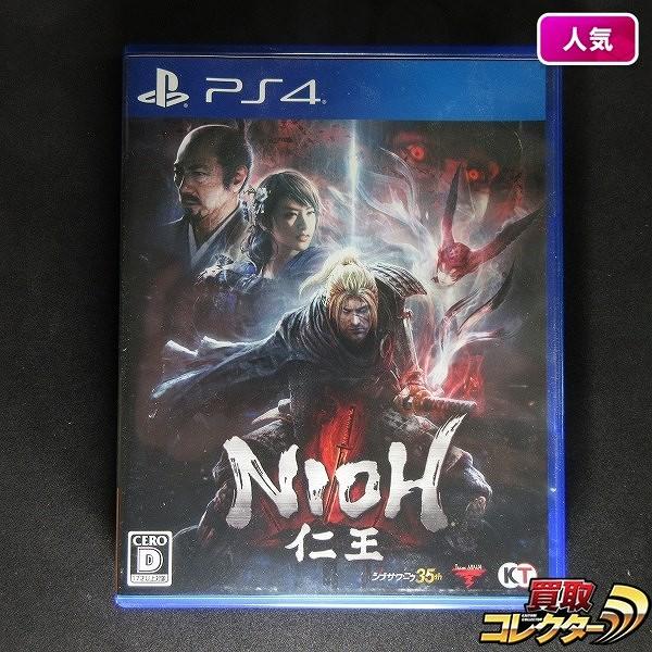 プレイステーション4 PS4 ソフト 仁王 NIOH / シブサワコウ