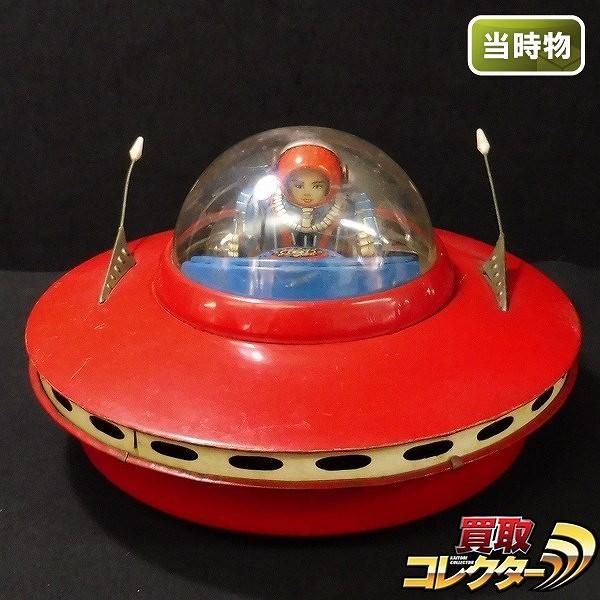吉屋ブリキ FLYING SAUCER 当時物 / 赤 UFO 日本製