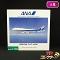 全日空商事 ANA 1/200 B747-400 JA403A NH20403 航空機模型