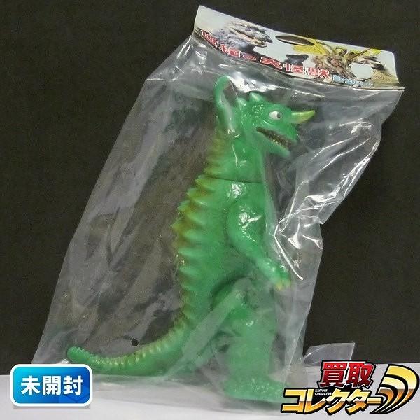 マーミット 怪獣天国 バラゴン ギャラリー版 未開封 / ゴジラ