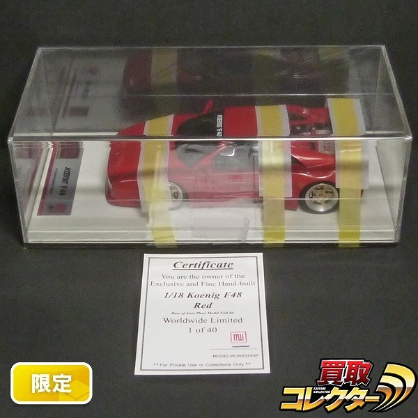 40台限定 Model WorkShop 1/18 フェラーリ ケーニッヒ F48 赤