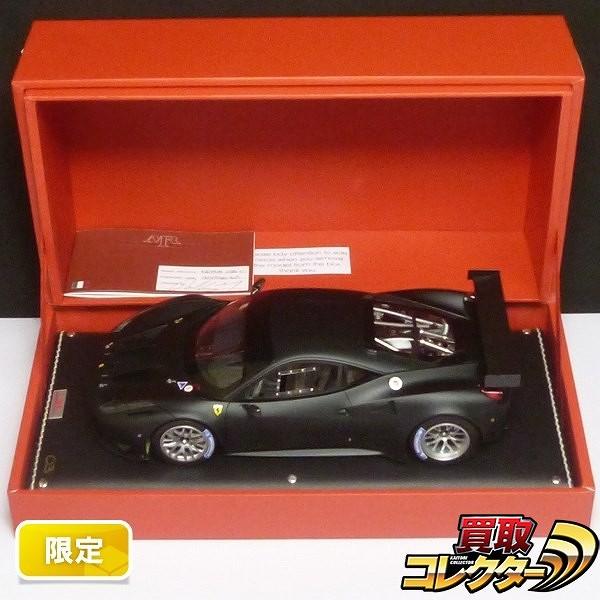 99台限定 MRコレクション 1/18 フェラーリ 458 GT2 黒