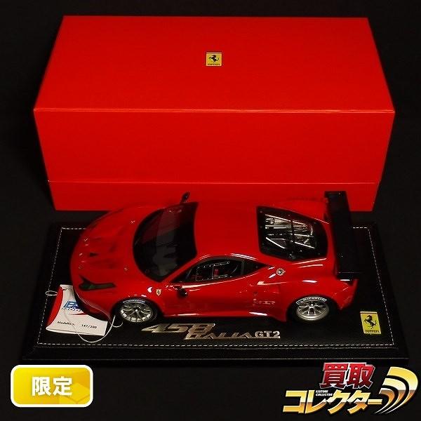 200台限定 BBR 1/18 フェラーリ 458 イタリア GT2 2011 Red 赤