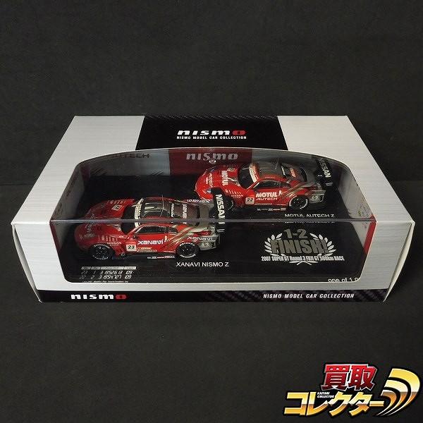 エブロ 1/43 2007 NISMO GT500 Z FUJI 1-2 FINISH! セット