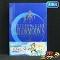 美少女戦士 セーラームーンS DVD-COLLECTION Vol.2 期間限定