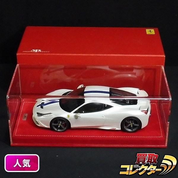 MR 1/18 フェラーリ 458 スペチアーレ ホワイト 白 / Ferrari