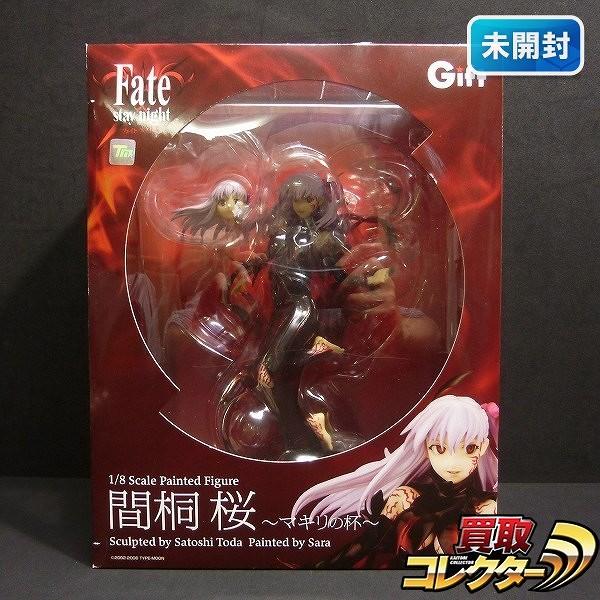 Gift Fate/stay night 1/8 間桐桜 マキリの杯 未開封