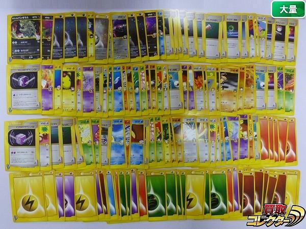 ポケモンカード VS 137枚 キラ 有 1ED e 新裏面 当時物