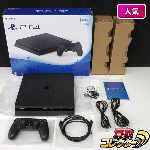 プレイステーション4 黒 500GB 本体 CUH-2000A B01 / PS4