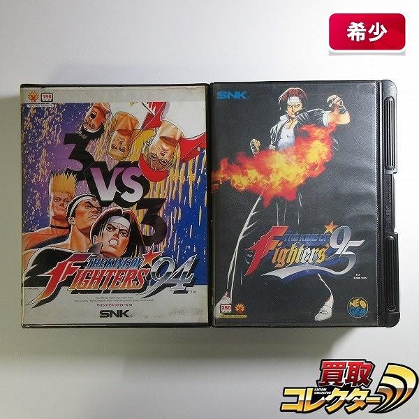ネオジオ ソフト ザ・キング・オブ・ファイターズ '94 '95 / KOF