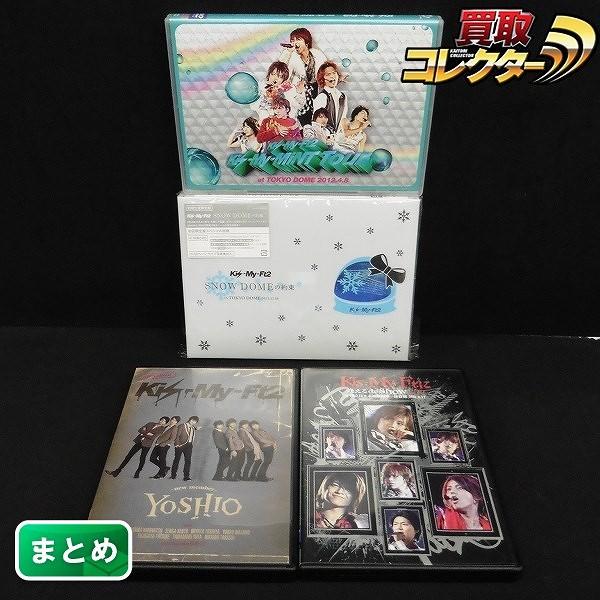 Kis-My-Ft2 ライブ DVD 初回版 SNOWDOMEの約束 YOSHIO 他