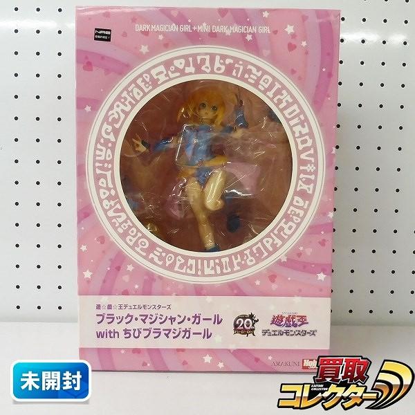 ホビージャパン AMAKUNI ブラックマジシャンガール 遊戯王
