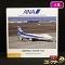 全日空商事 1/400 ANA BOEING 747SR-100 JA8159 NH40001