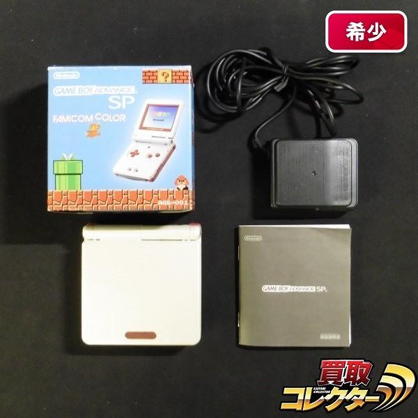 ゲームボーイアドバンスSP ファミコンカラー 箱説有 / GBA