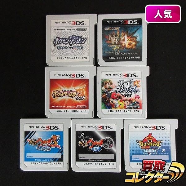 3DS ソフト 7本 ポケットモンスター サン スマッシュブラザーズ 他