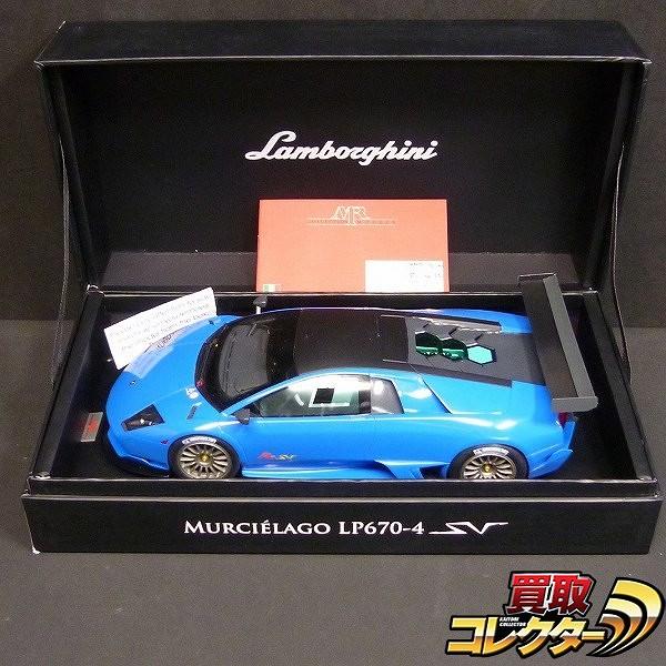 MR 1/18 ランボルギーニ ムルシエラゴ LP670-4 R-SV ブルー