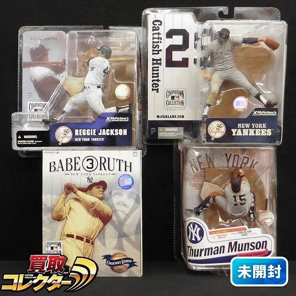 マクファーレン MLB ヤンキース ベーブ・ルース 他_1