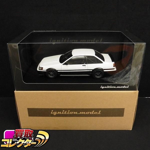IG 1/18 トヨタ カローラ レビン AE86 2ドア GT Apax 白 / 黒_1