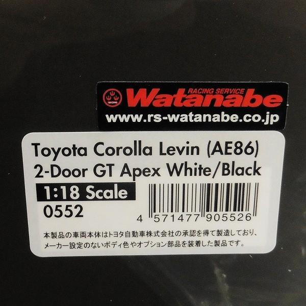 IG 1/18 トヨタ カローラ レビン AE86 2ドア GT Apax 白 / 黒_2