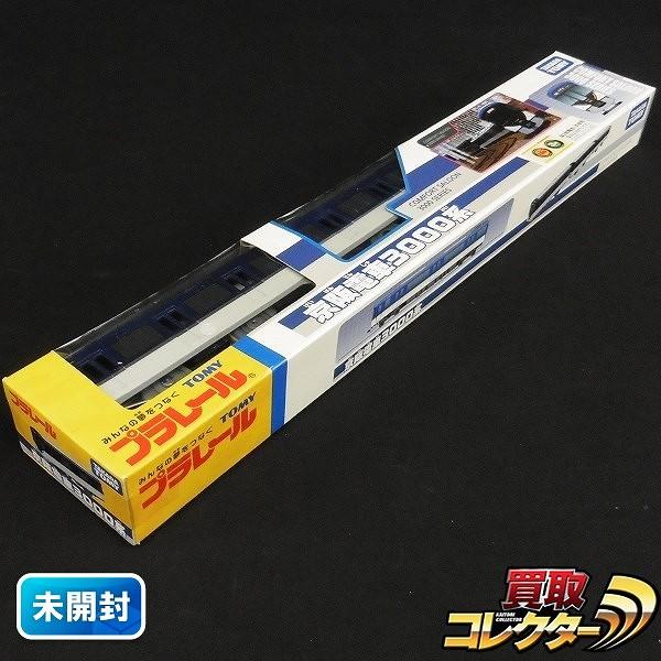 トミー プラレール 京阪電車3000系 車両 TAKARATOMY_1