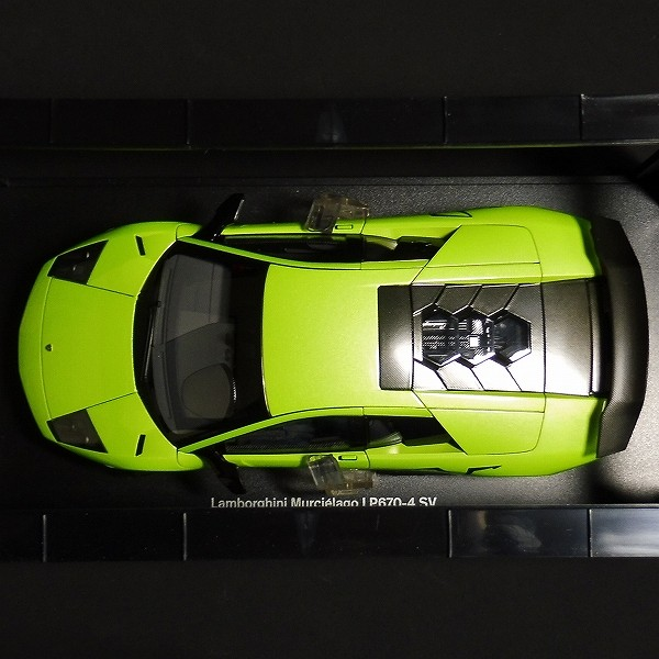 AUTOart 1/18 ランボルギーニムルシエラゴ LP6700-4 SV グリーン_3