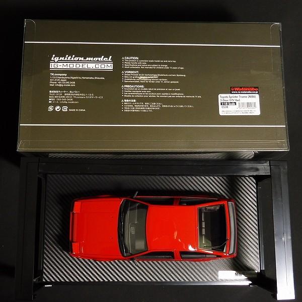 イグニッションモデル 1/18 トヨタ スプリンタートレノ AE86 GTV_2