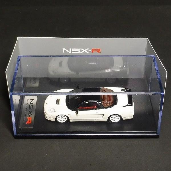 MARK43 1/43 ホンダ NSX-R NA2 チャンピオンシップ ホワイト_2