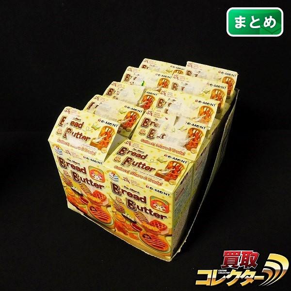リーメントぷち ブレッド&バター クッキー ベーグル マフィン 他_1