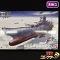1/500 宇宙戦艦ヤマト2199 超弩級宇宙戦艦ヤマト