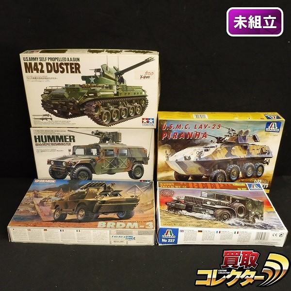 1/35 タミヤ M42 ダスター ハマーM242 イタレリ LAV-25 他_1