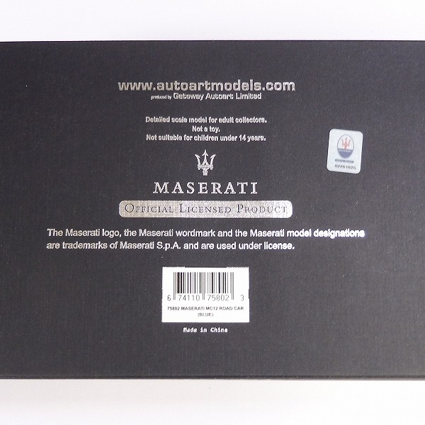 オートアート AUTOart signature 1/18 マセラティ MC12 ブルー_2