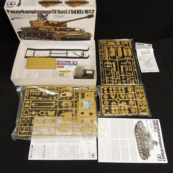 1/35 アカデミー ヘッツァー 後期型 タミヤ IV号戦車J型 ラング_3