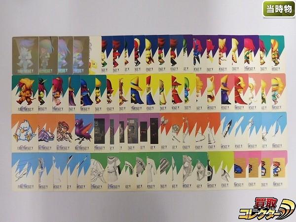 ファイナルファンタジー5 ホロ キラ ノーマル 80枚 / カードダス