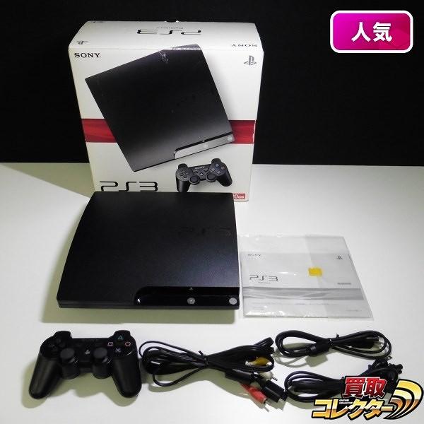 PS3 本体 CECH-2100A 120GB ブラック / プレイステーション 黒