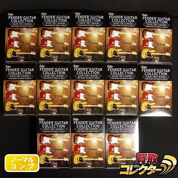 エフトイズ 1/8 フェンダーギターコレクション 1 全13種