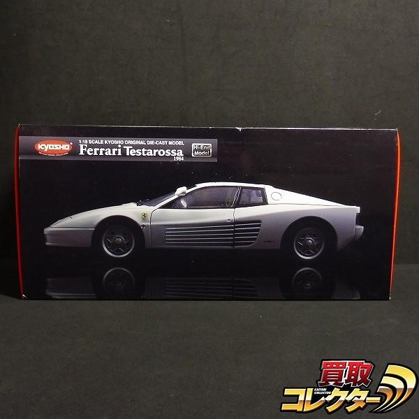 京商 1/18 フェラーリ テスタロッサ 1984 白 Ferrari Testarossa