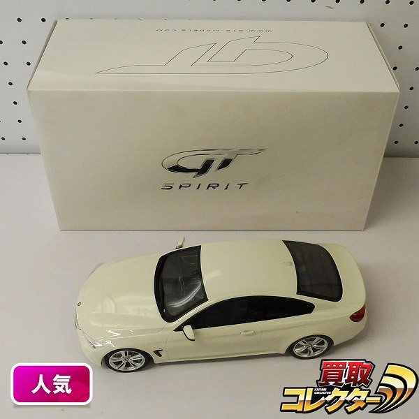 GT Spirit スピリット 1/18 BMW M435i ホワイト / 白