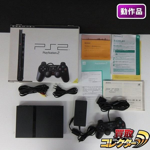 PS2 本体 SCPH-70000 CB 黒 箱説有 / SONY PlayStation_1