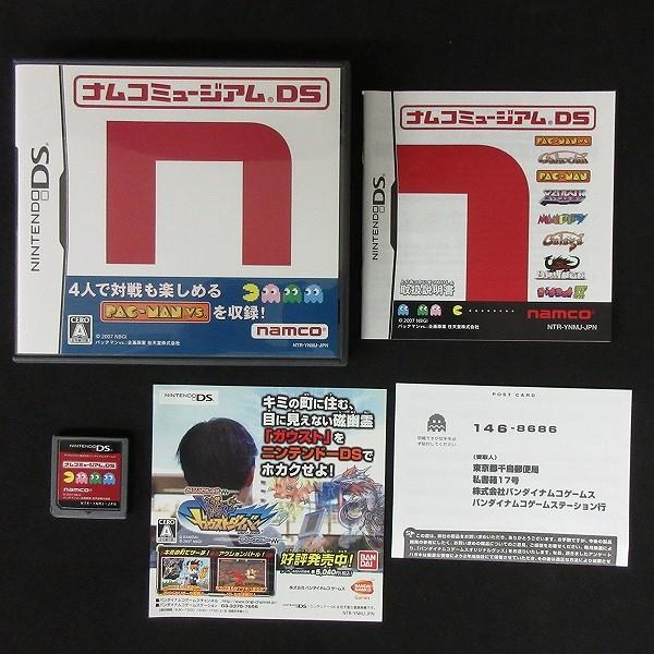 DSソフト ナムコミュージアムDS マリオカート FF3 他計25点_2