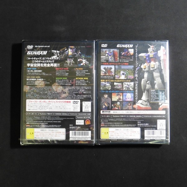 PS2ソフト 機動戦士ガンダム めぐりあい宇宙 限定 計2本 未開封_2