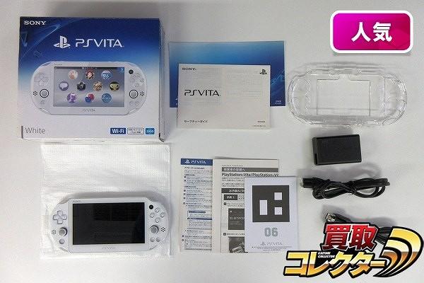 PlayStation PS VITA PCH-2000 ZA12 ホワイト / SONY_1