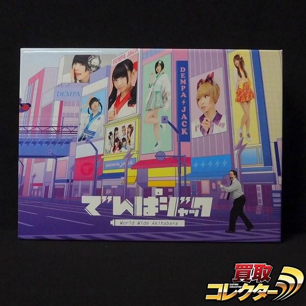 でんぱ組.iNC でんぱジャック World Wide Akihabara DVD