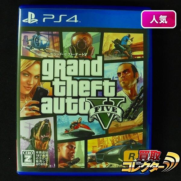 PS4 ソフト グランド・セフト・オート V ファイブ / Rockstar_1