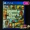 PS4 ソフト グランド・セフト・オート V ファイブ / Rockstar